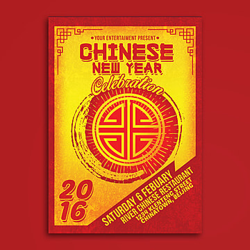 chinese new year celebration template
