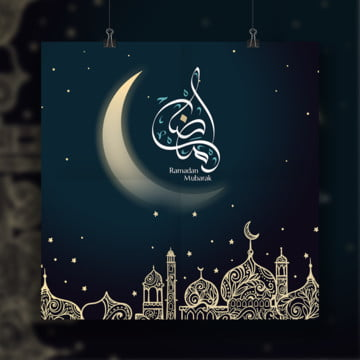 moon and  ramadan muslim Template