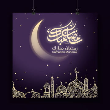 elegant arabic ramadan mosque card Template