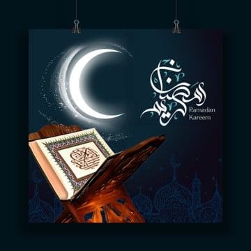 quraan background ramadan greeting Template