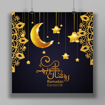 golden ramadan mubarak Template
