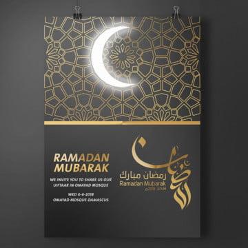 black ramadan poster, Ramadan, Greeting, Kareem PNG and PSD