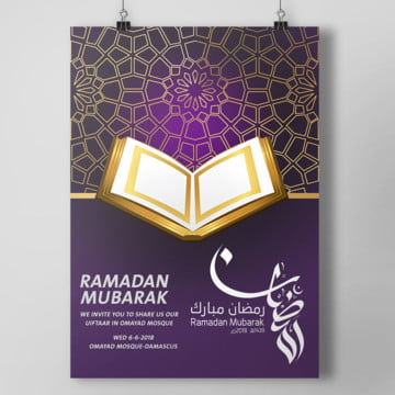 ramadan poster  with holy quraan Template