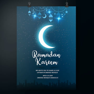 ramadan lantern gold and blue poster Template for Free Download on
