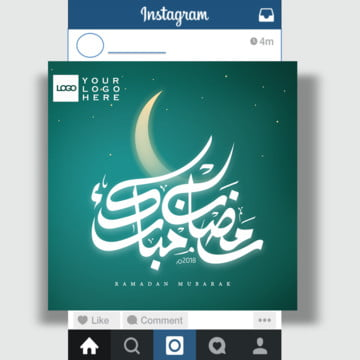 Arabic Calligraphy Templates 19 Design Templates For Free Download