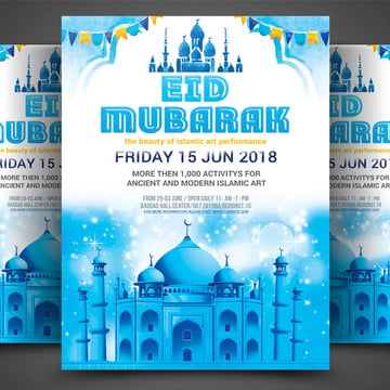 Eid Mubarak Flyer, Abstract, Arabic, Celebrate PNG and PSD
