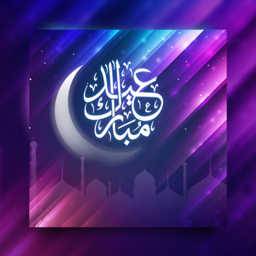 colorful eid mubarark nice poster for social media Template