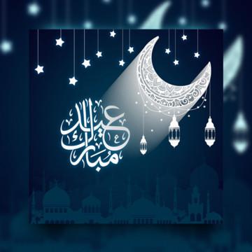 eid mubarak calligraphy  poster Template