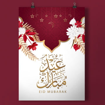 Eid flwers greeting card Template