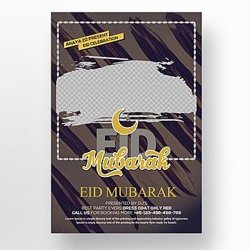 Eid Mubarak Flyer, Arab, Arabic, Camel PNG and PSD