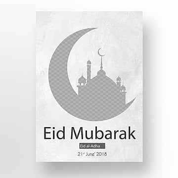 eid al adha poster art design Template