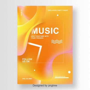 Gradients abstract music poster, Poster, Music Poster, Music Flyer PNG and PSD