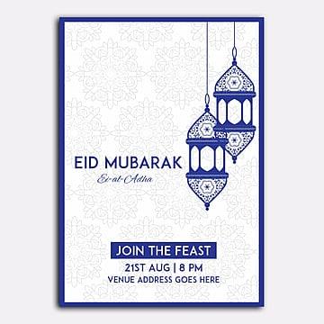 eid al adha poster vector Template