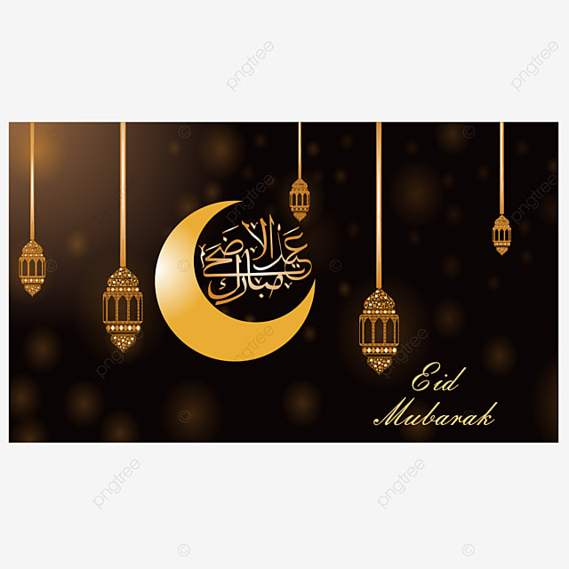 Eid Al Adha Banner Template For Free Download On Pngtree