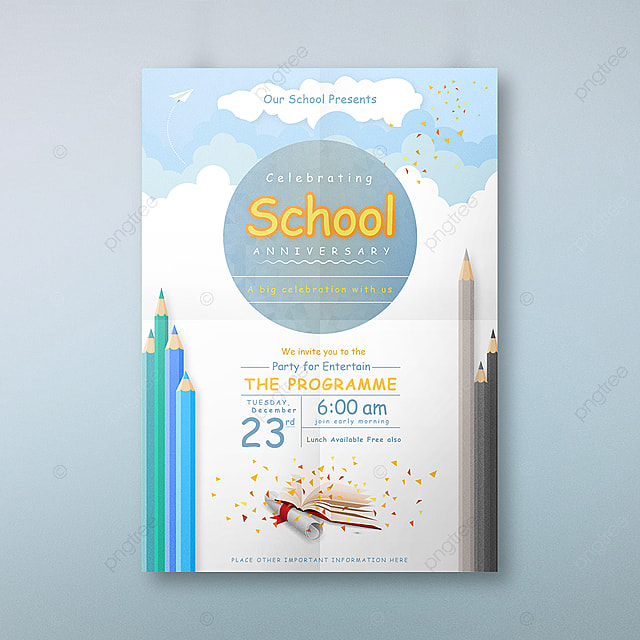 School Anniversary Invitation Card Template For Free Download On Pngtree