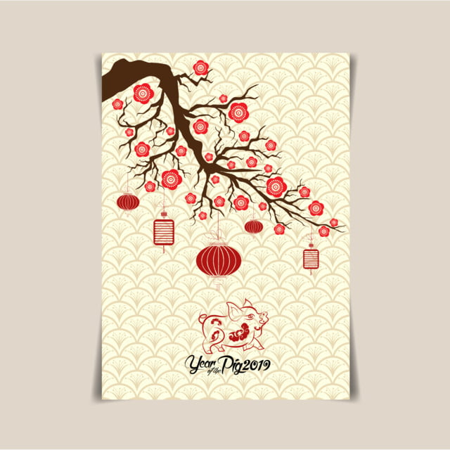 2019 Chinese New Year Greeting Poster Flyer Or Invitation Design With Cherry Blossom And Pig Premium Category Business Card Templates