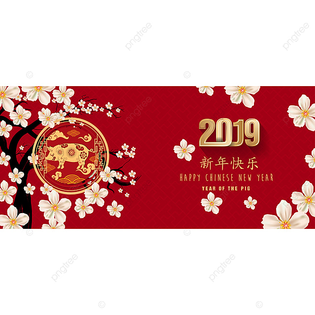 Chinese New Year 2019 Greetings 2019 Year Of The Pig Chinese New
