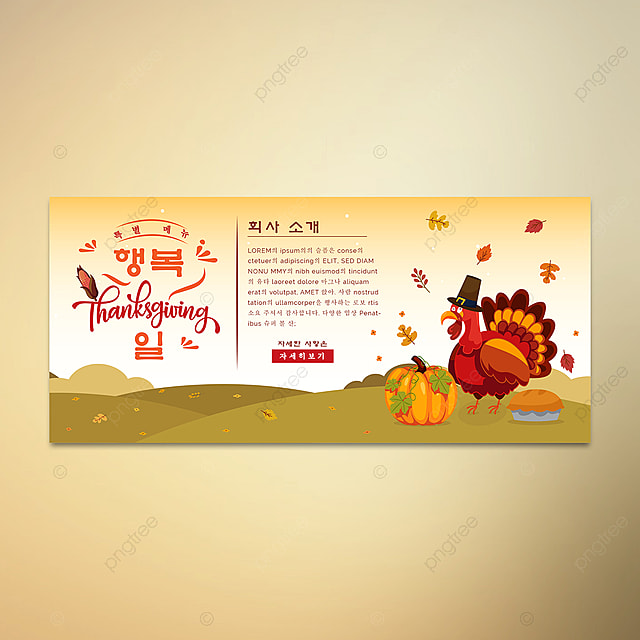 creative thanksgiving day poster design template