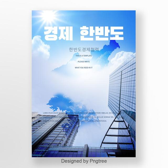 Economic Korean Peninsula Map Blue Sky National Flag Aircraft City