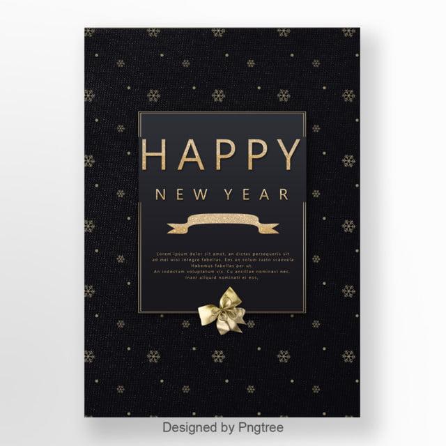 South Korea S Simple Heijin New Year Publicity Invitation Letter