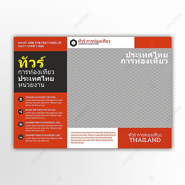 thai tour travel trifold brochure psd templates template