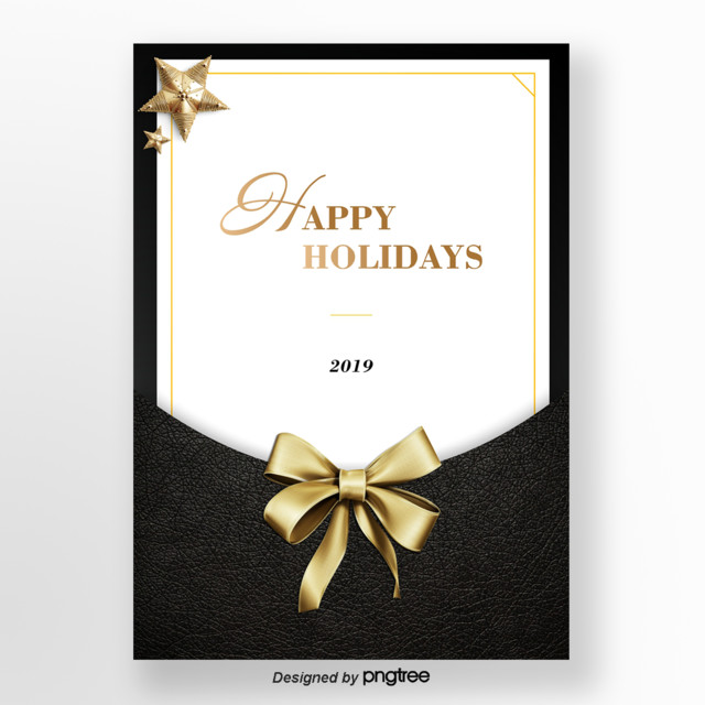 black gold envelope new year party poster template