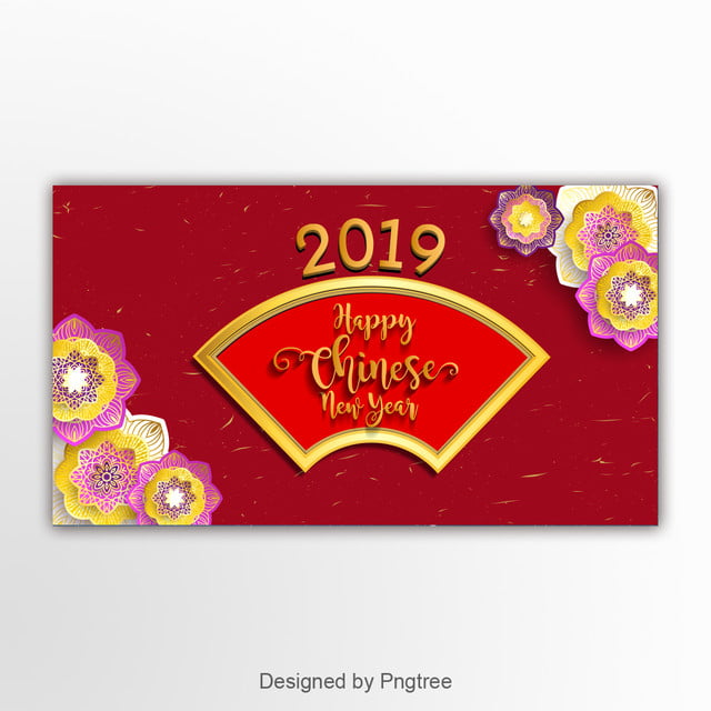 banner design of red paper cut window flowers for chinese new year