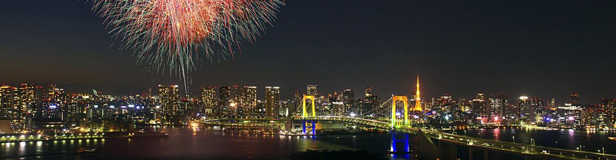 Night Romantic Fireworks Pretty Firework Star Flame, Night, Romantic, Fireworks, Background image