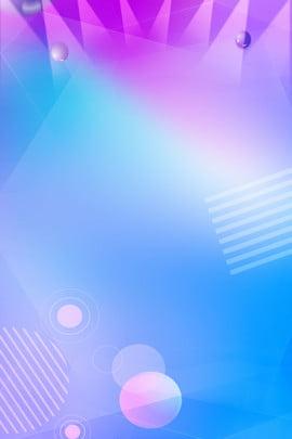 宝石デザインライト壁紙の背景 スター アート ファンタジー 背景画像