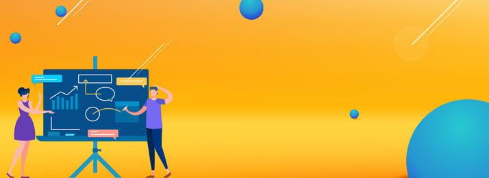 アイコンサインシンボルウェブの背景 ボタン セット ビジネス 背景画像