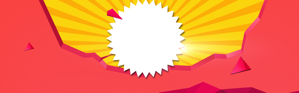 heat icon background photos, heat icon background vectors and psd