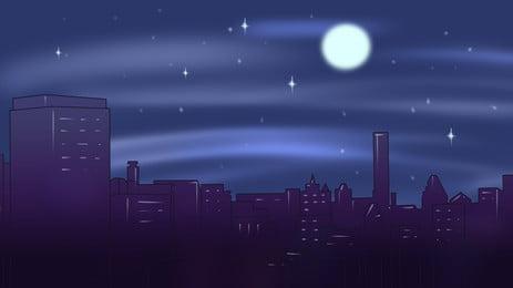 архитектура города небоскреб делового района здание горизонт в Фоновое изображение