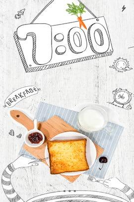 Bánh mì bánh mì ăn sáng Bánh Mì Bữa Hình Nền
