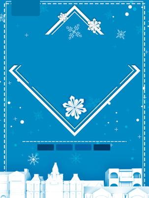 カリブーアイス鹿雪の背景 装飾 デザイン 雪片 背景画像