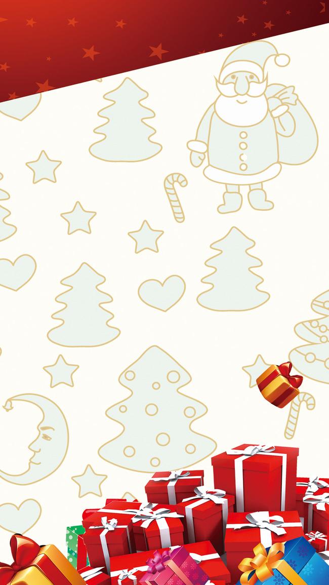 クリスマスH 5背景 クリスマス H 5背景 背景画像