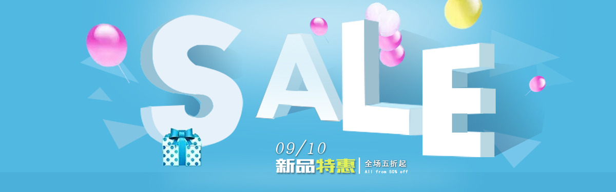 Small Fresh Balloons Background, Poster, Banner, Art, Background image