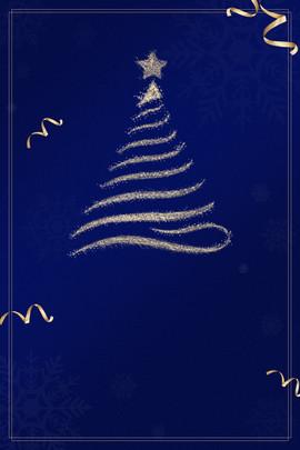 Céu Azul Da árvore de Natal Azul As Estrelas Imagem Do Plano De Fundo