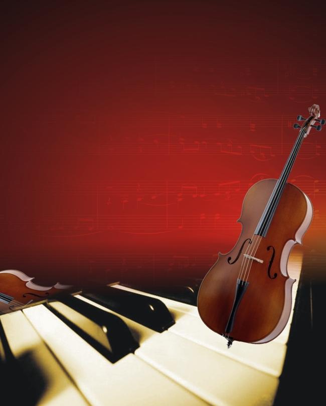 Violin Wallpaper: Violin Background Photos, Violin Background Vectors And