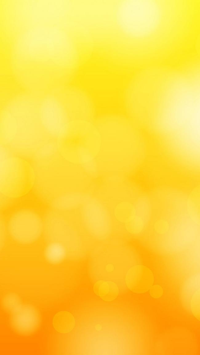 Heat Beam Light Yellow Background Bright Wallpaper Orange Image For Free