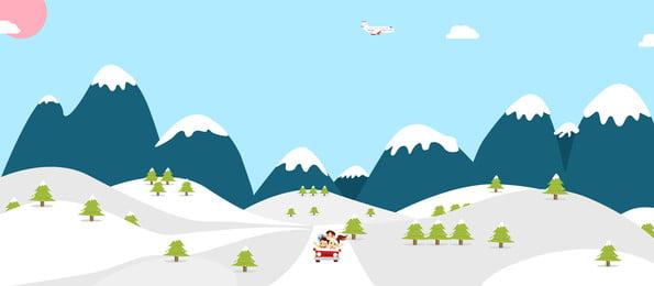 Dãy núi sông băng nền Băng Đỉnh Núi Hình Nền