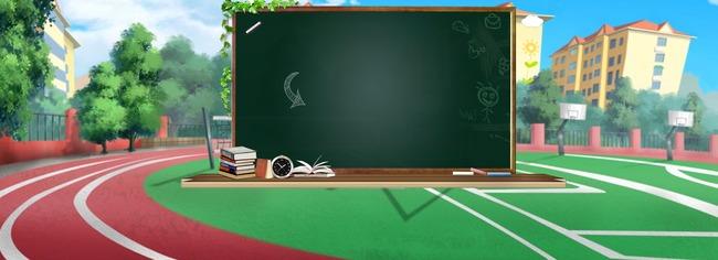黒板学校黒板ボードの背景 チョーク 教室 フレーム 背景画像