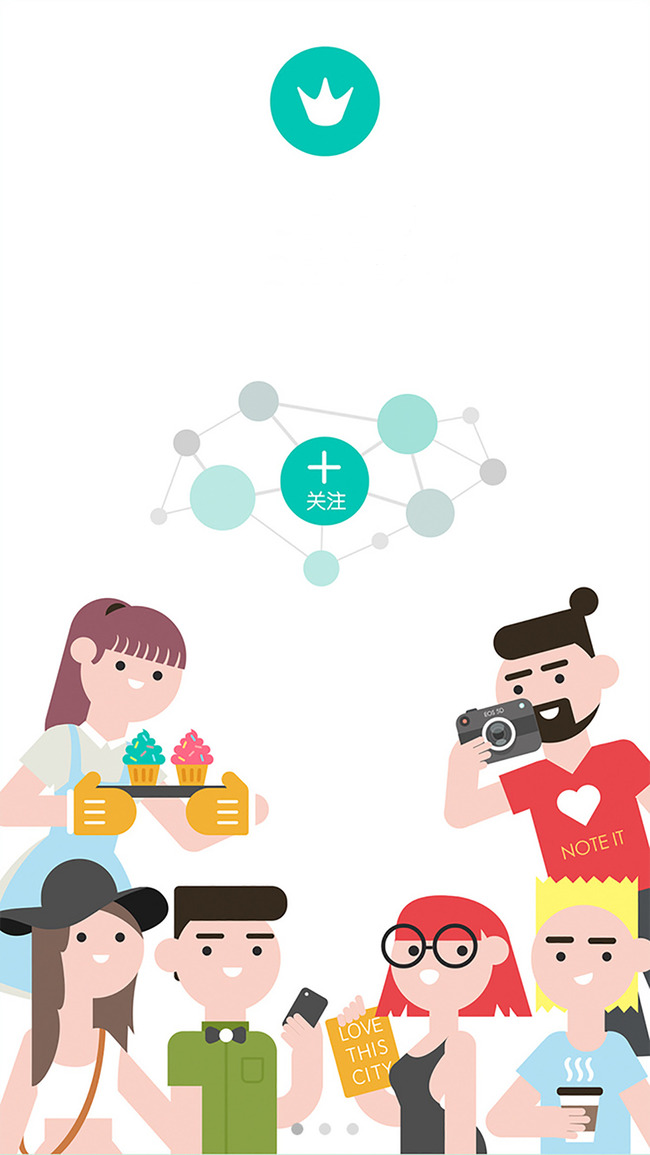 dating app guide