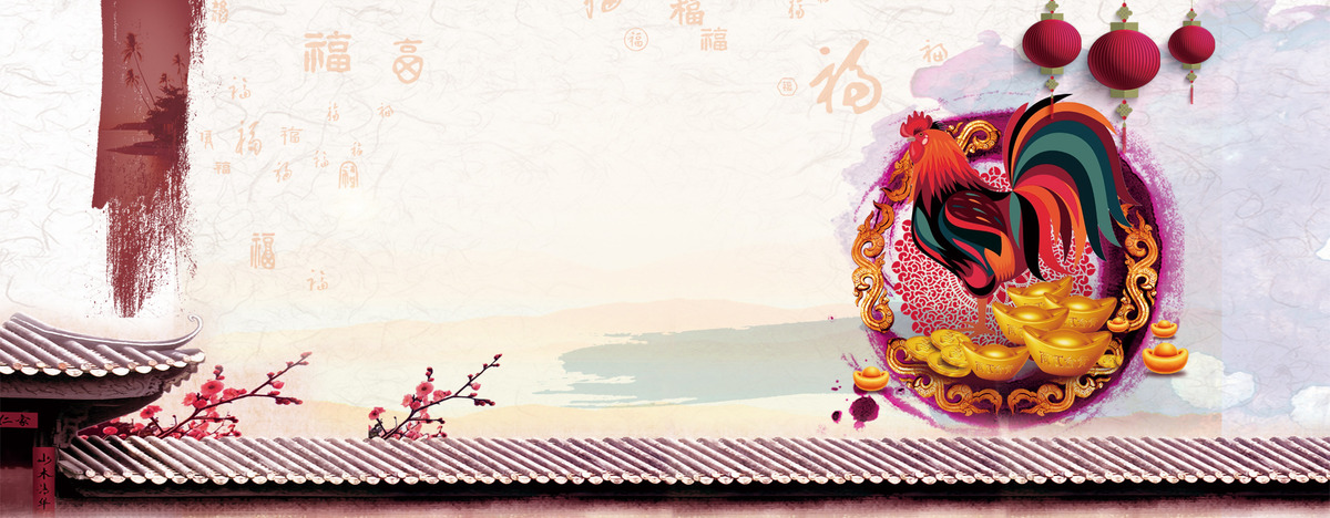 Chinese New Year Wind Pattern Background Material, Mak, New, Year, Background image