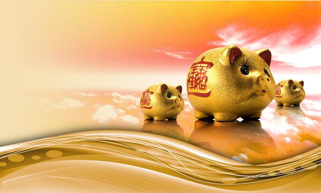 Piggy Bank Savings Bank Piggy Fundo recipiente Banco Amarelo Dinheiro Imagem Do Plano De Fundo