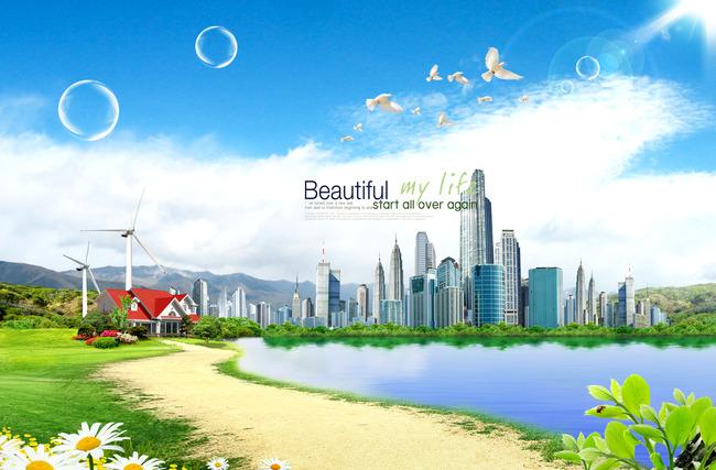 Sky City Travel ландшафта в городах вода Фоновое изображение