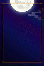 Thiết kế nền Pattern Wallpaper Moon Nền Cầu Lông Hình Nền