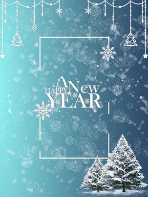 スノーホリデー 装飾 カード 雪片 背景画像