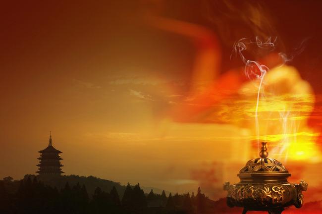太陽照明サンセット装置の背景 雲 スター 機器 背景画像