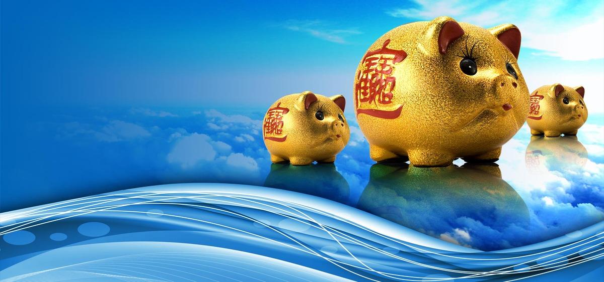 Piggy Bank Savings Bank Piggy Fundo recipiente A Poupança Dinheiro Imagem Do Plano De Fundo