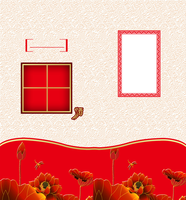 Chinese Traditional Elements Of Style Atmosphere Background Material, Chinese, Style, Elements, Background image